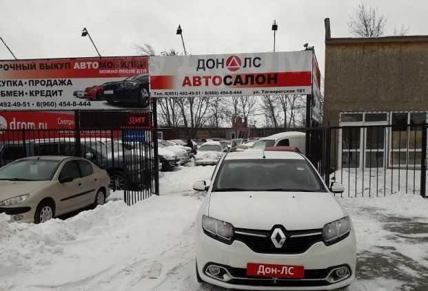 Renault Logan, 2016 год, 438 000 руб.