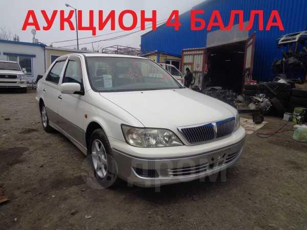 Toyota Vista, 2002 год, 185 000 руб.