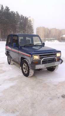 Томск Blizzard 1990