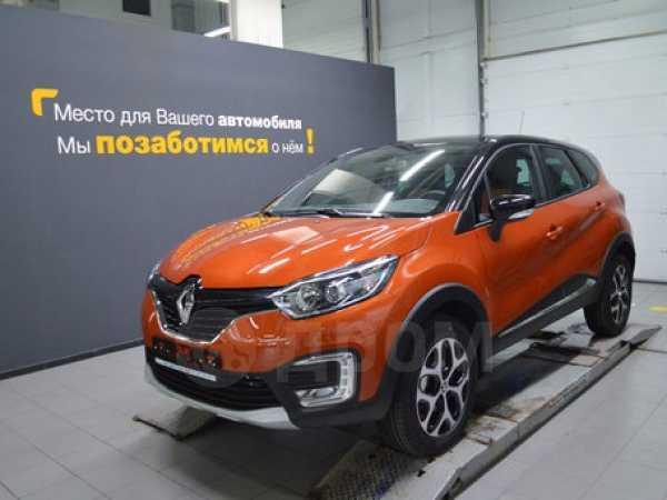 Renault Kaptur, 2018 год, 1 300 800 руб.