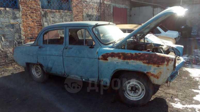 ГАЗ 21 Волга, 1961 год, 20 000 руб.