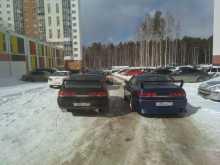 Екатеринбург Mark II 2000