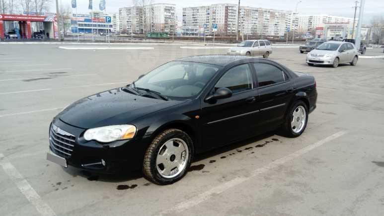 Chrysler Sebring, 2005 год, 256 000 руб.