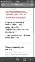 Infiniti FX35, 2005 год, 650 000 руб.