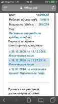 Infiniti FX35, 2005 год, 555 555 руб.