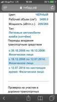 Infiniti FX35, 2005 год, 540 000 руб.