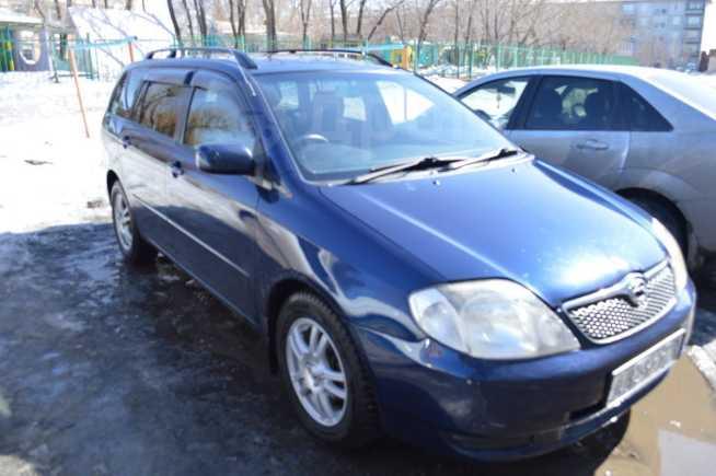 Toyota Corolla Fielder, 2001 год, 308 000 руб.