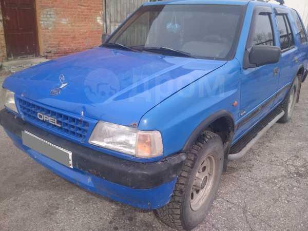 Opel Frontera, 1993 год, 175 000 руб.