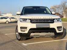 Армавир Range Rover Sport