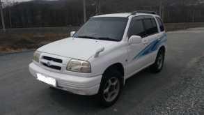 Находка Escudo 1998