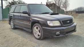Владивосток Forester 2000