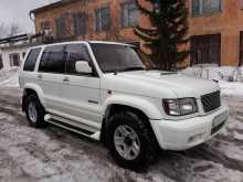 Омск Bighorn 1999
