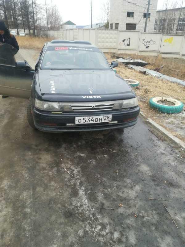 Toyota Vista, 1991 год, 150 000 руб.