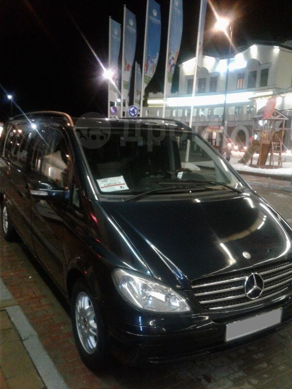 Mercedes-Benz Viano, 2003 год, 650 000 руб.