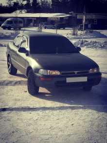 Северобайкальск Sprinter 1992