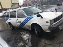 Елизово АД 1989