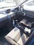 Mitsubishi RVR, 1995 год, 195 000 руб.