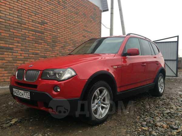 BMW X3, 2006 год, 595 000 руб.