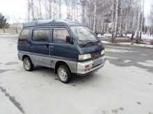 Новосибирск Атрай 1990