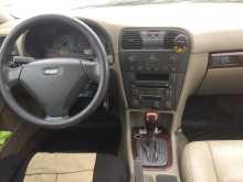 Новосибирск S40 2002