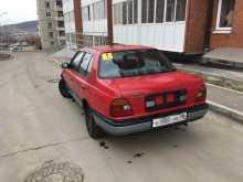Иркутск Пульсар 1990