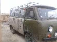 Кызыл Буханка 2005