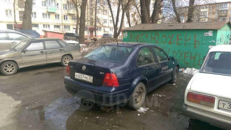 Volkswagen Jetta, 2001 год, 130 000 руб.