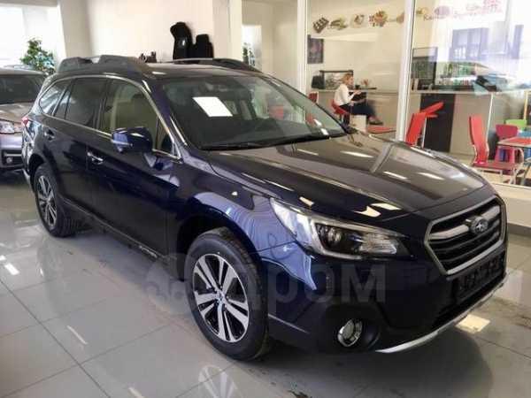 Subaru Outback, 2018 год, 2 679 900 руб.
