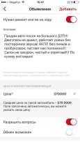 Infiniti FX35, 2003 год, 350 000 руб.