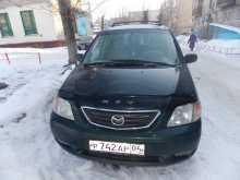 Mazda MPV, 1999 г., Барнаул