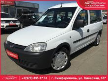 Opel Combo, 2006 г., Симферополь