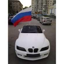 Екатеринбург Z3 1997