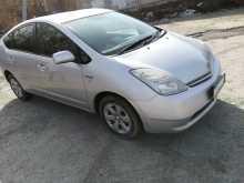 Челябинск Prius 2008