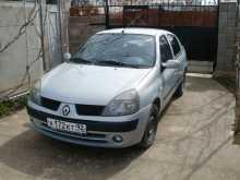 Renault Clio, 2005 г., Севастополь