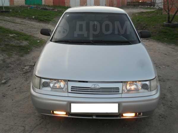 Лада 2110, 2010 год, 165 000 руб.