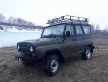 Мариинск Хантер 1986