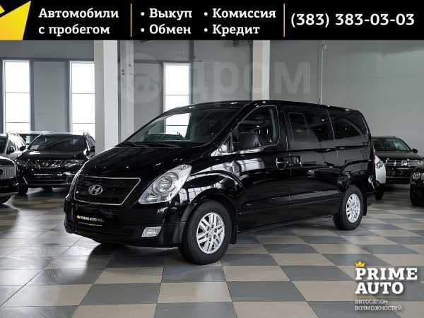 Hyundai H1, 2016 год, 1 689 000 руб.