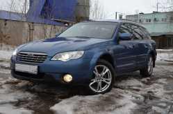 Ижевск Аутбэк 2006