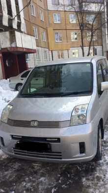 Honda Mobilio, 2006 г., Кемерово