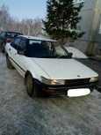 Toyota Sprinter, 1988 год, 55 000 руб.