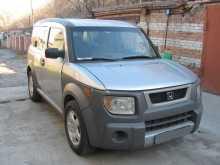 Новосибирск Element 2005
