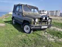 Анапа 469 1981