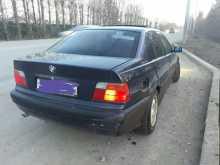 Уфа 3-Series 1996