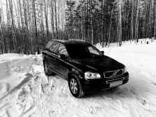Нижневартовск XC90 2011