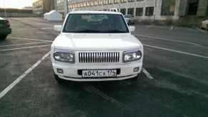 Челябинск Rasheen 2000