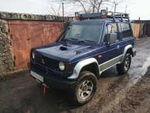 Сибирцево Pajero 1990