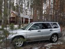 Красноярск Forester 2002
