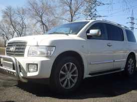 Прокопьевск QX56 2008