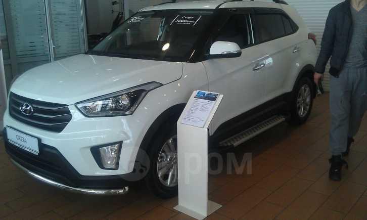 Hyundai Creta, 2018 год, 1 449 900 руб.