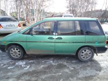 Иркутск Прерия 1988